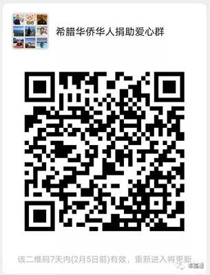 微信图片_20200129205650.jpg
